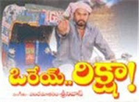 r narayana murthy songs download,ore riksha songs