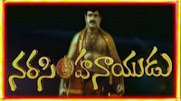 all time hits of balakrishna,balayya babu hit songs