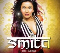 smitha pop album songs in telugu