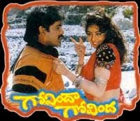 telugu mp3 download