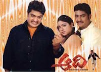 Aadi songs download