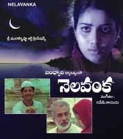 nelavanka telugu movie