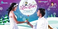Varun Sandesh in Happy happy ga movie