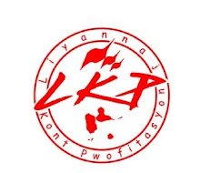 logo_lkp_wouj_web.jpg