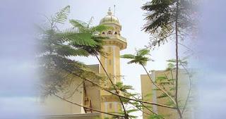 Jamia Farooqia