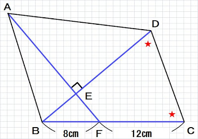 ... 平面図形・面積-対角線が直角 : 平面図形 問題 : すべての講義