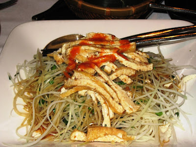 Tofu dish at Tamarine