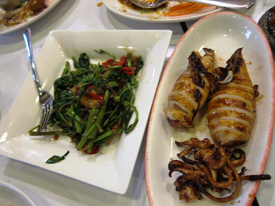 Squid at Sundanese Sayang in Singapore