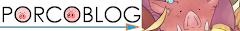PorcoBlog