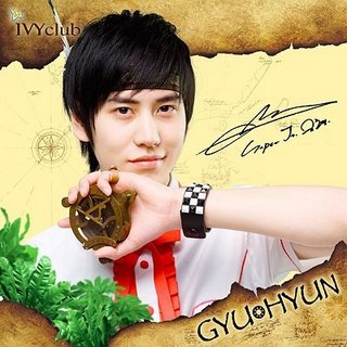 Photo of Super junior  Kyuhyun