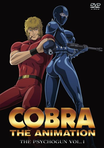 Cobra The Animation Full FRENCH DVDRip [FS]