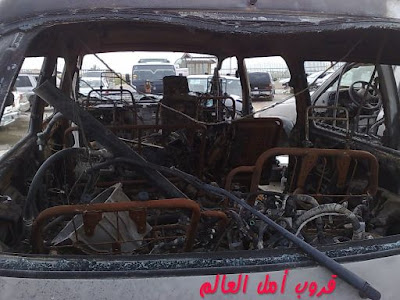 Quran did not Burn inside the burning Car @ untuk sesama insan
