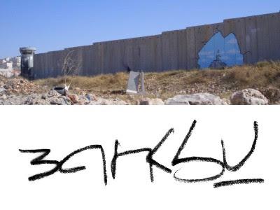 Banksy, graffiti-kunstner