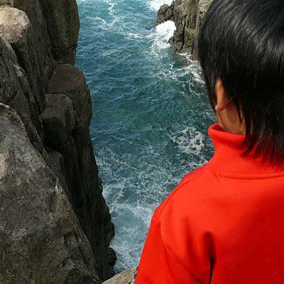 Ved Tojinbo klipperne