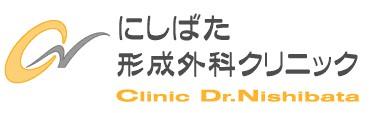 [ INFO ] Clinic Dr.Nishibata    Wakayama