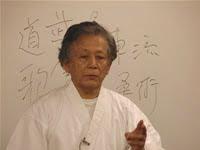 Kajo Tsuboi