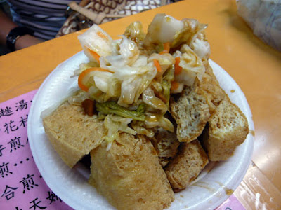 Stinky Tofu Recipe Stinky Tofu is