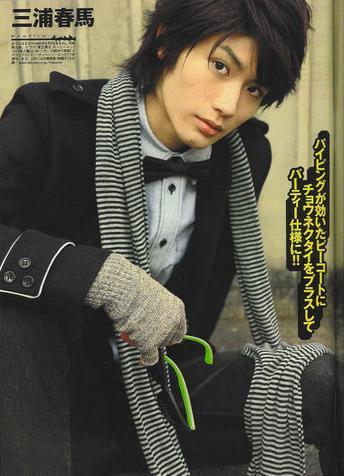 miura_haruma_09.jpg
