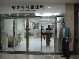 Entrance to the NCC Proton Center