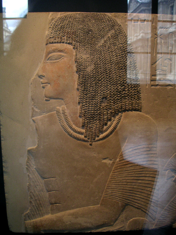Egyptian Portrait in the Louvre