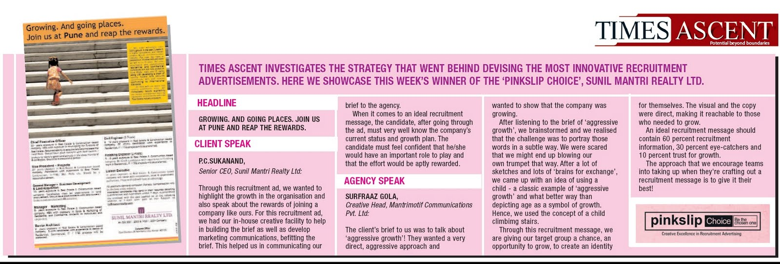 Pink Slip Times Of India