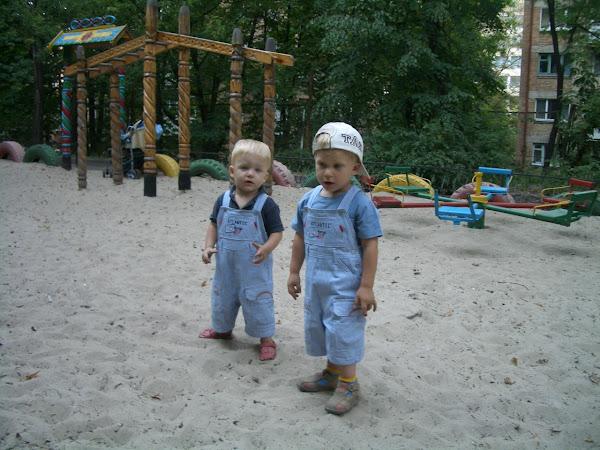 Parque en Kiev
