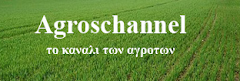 Agroschannel