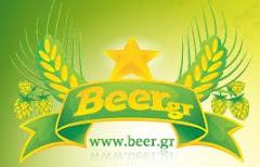 Beer Gr