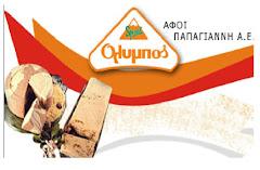 Όλυμπος-Αφοι Παπαγιάννη