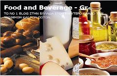 Επικοινωνία Food and Beverage - Gr