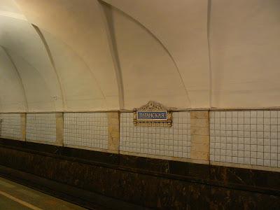 Metro Moscova: statia Taganskaya