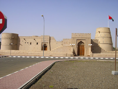 Imagini Oman: fort Buraimi