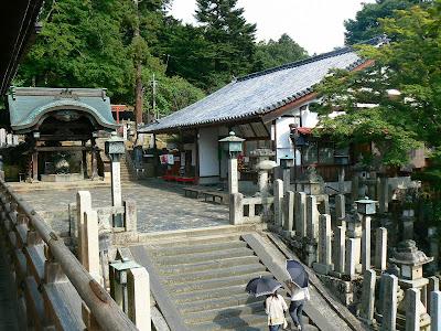 Imagini Japonia: templul Todai-Ji, Nara