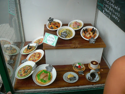 Mancare Japonia: plastic is fantastic, Nara