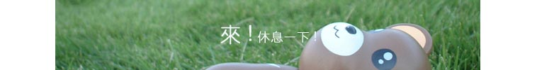So-B's blog