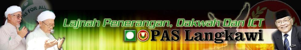Lajnah Penerangan, Dakwah dan ICT PAS Langkawi