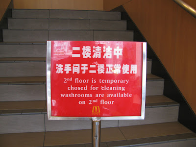 Funny Pictures: Cleaning in progress signboard