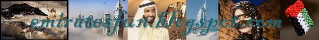 لولوة الخليج Perla Golfului Arab