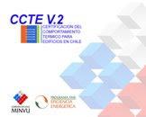 ccte v.2