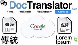 OnlineDocTranslator
