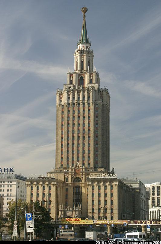 [Hotel-Leningradskaya-1.jpg]