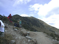 向陽山的叉路口
