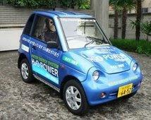 Genepax el motor japonés que funciona solo con agua