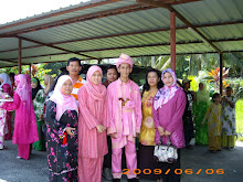 Holiday & Weeding Day