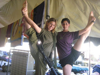 كس نيك صور متحركه http://doubletapper.blogspot.com/2009/01/idf-women-physical-fitness-instructors.html