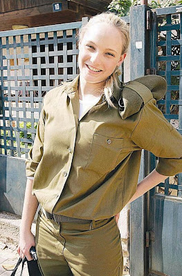 hot israeli babes