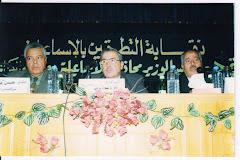 لقاءالسيد اللواء/فؤاد سعد الدين اثناء افتتاح معرض السلع المعمره