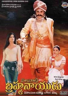 Palnati Brahmanayudu movie