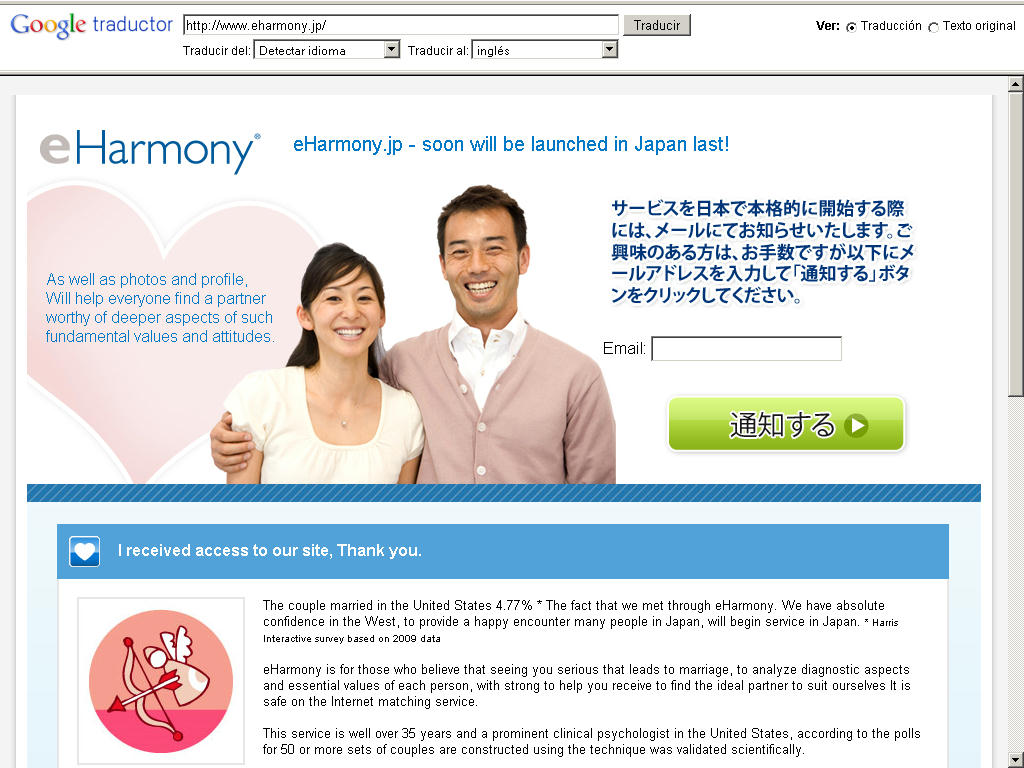 harmony online dating site
