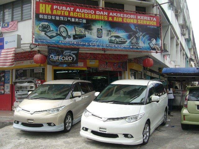 HK Auto 3M